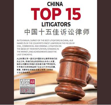 中国十佳刑辩律师丁一元律师