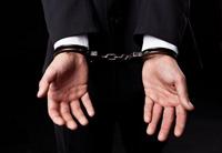 涉外刑事案件审理程式