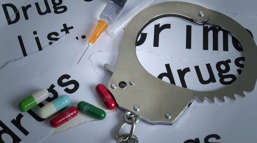 刑法对毒品犯罪的处罚有什么规定