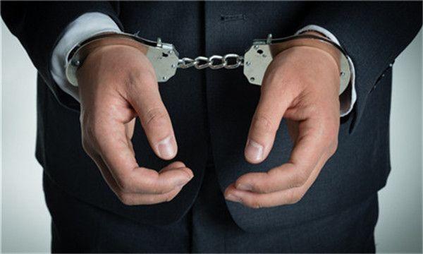 构成交通肇事罪的法律后果有哪些