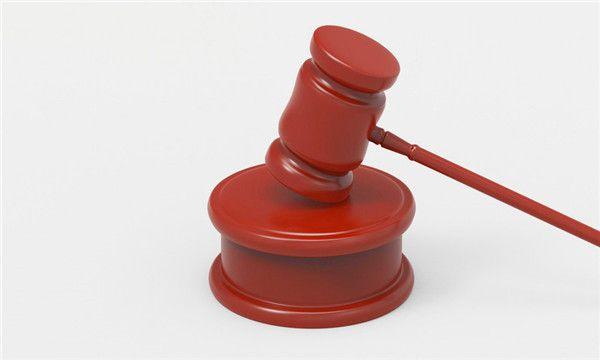 挪用公款罪由谁立案?