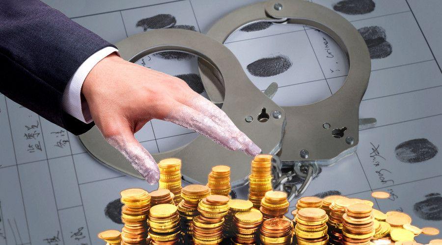 挪用公款罪辩护词是怎样?